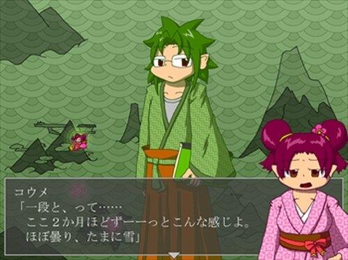 すやりす絵巻 Game Screen Shot4