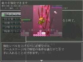 すやりす絵巻 Game Screen Shot5
