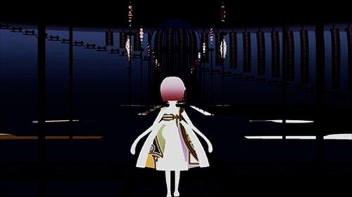マヨナカ・ガラン 体験版 Game Screen Shot2