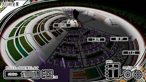 マヨナカ・ガラン 体験版 Game Screen Shot4