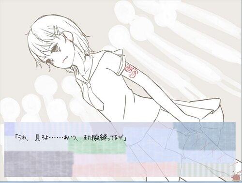 ステッチ・ガール Game Screen Shot1