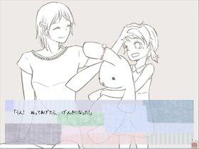 ステッチ・ガール Game Screen Shot2