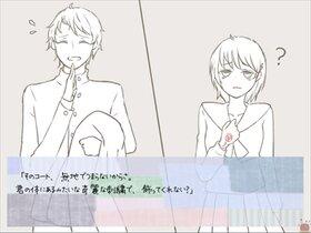 ステッチ・ガール Game Screen Shot3