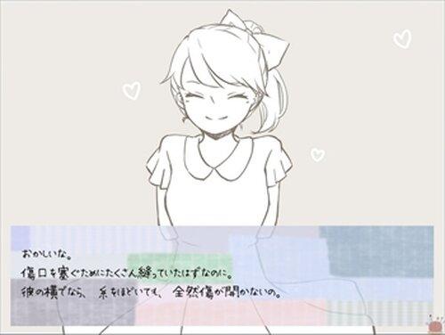 ステッチ・ガール Game Screen Shot4