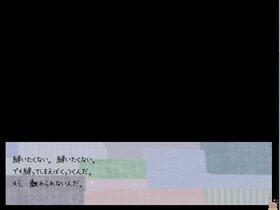 ステッチ・ガール Game Screen Shot5