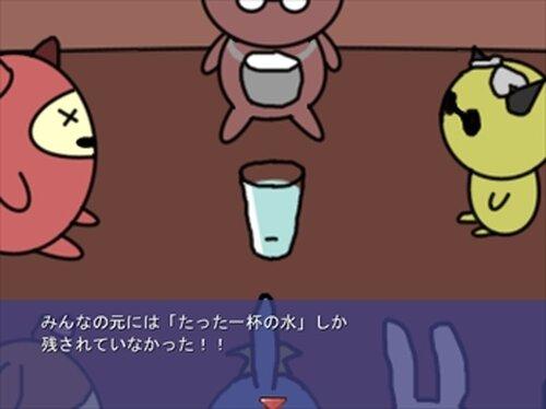 Let's Go ぬるおっち! Game Screen Shot2