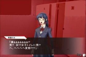 女子トイレの殺人 Game Screen Shot3