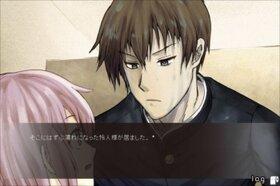 女子トイレの殺人 Game Screen Shot4
