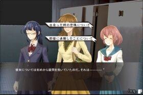 女子トイレの殺人 Game Screen Shot5