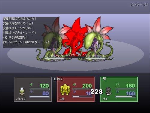 パンキチ覇王伝 Game Screen Shot1
