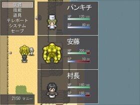 パンキチ覇王伝 Game Screen Shot5