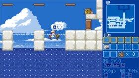 夏雲の島の宝船 Game Screen Shot2