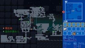 夏雲の島の宝船 Game Screen Shot3