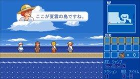 夏雲の島の宝船 Game Screen Shot5