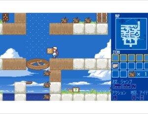夏雲の島の宝船 Game Screen Shot