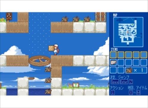 夏雲の島の宝船 Game Screen Shots