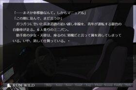 RUN WILD Game Screen Shot2