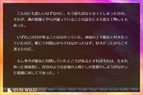 RUN WILD Game Screen Shot3