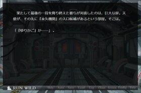RUN WILD Game Screen Shot4