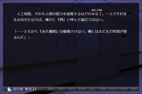 RUN WILD Game Screen Shot5
