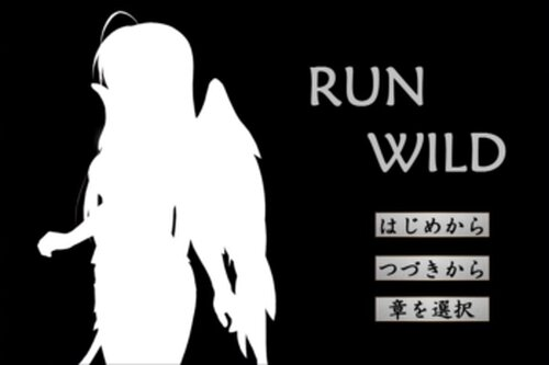 RUN WILD Game Screen Shots