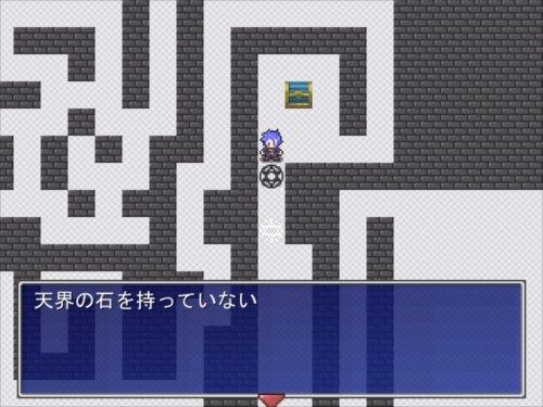 3つの世界 Game Screen Shot1