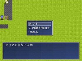 3つの世界 Game Screen Shot3
