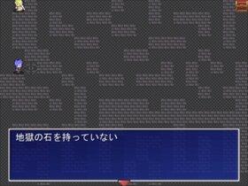 3つの世界 Game Screen Shot5