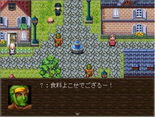 リオのはつにんむ! Game Screen Shot