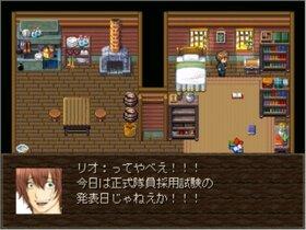 リオのはつにんむ! Game Screen Shot2