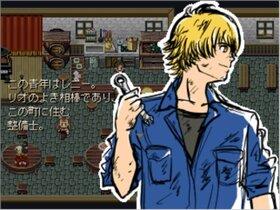 リオのはつにんむ! Game Screen Shot3
