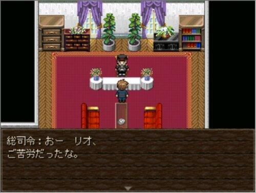 リオのはつにんむ! Game Screen Shot4