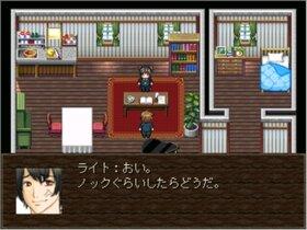 リオのはつにんむ! Game Screen Shot5