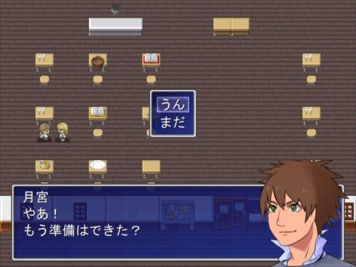 お月見大作戦 Game Screen Shot1