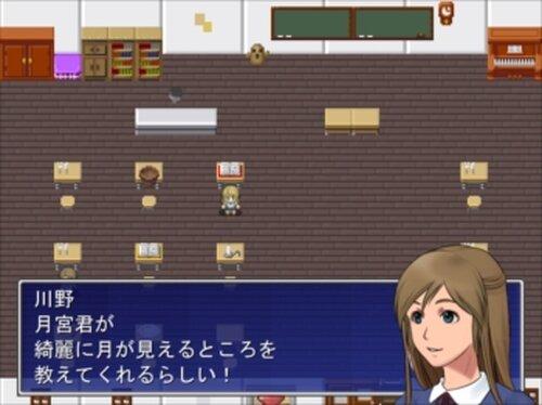 お月見大作戦 Game Screen Shot2