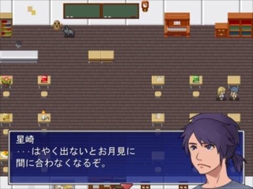 お月見大作戦 Game Screen Shot3