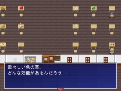 お月見大作戦 Game Screen Shot4