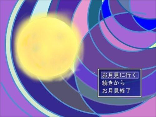 お月見大作戦 Game Screen Shots