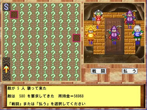 アイコンRPG Game Screen Shot1