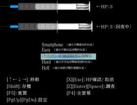 Myosotis [繁體中文版 / for Browser] Game Screen Shot2