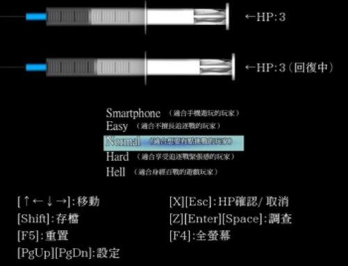 Myosotis (繁體中文版 / for Browser) Game Screen Shot2