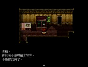 Myosotis [繁體中文版 / for Browser] Game Screen Shot3
