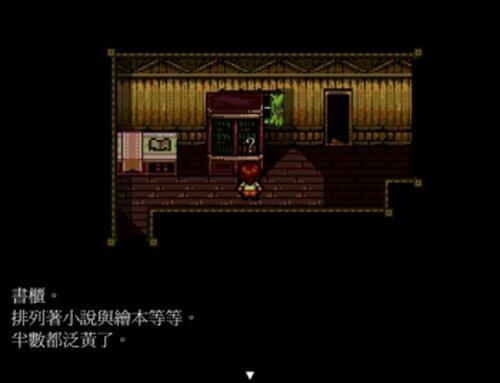 Myosotis (繁體中文版 / for Browser) Game Screen Shot3