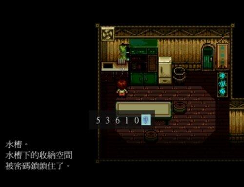 Myosotis (繁體中文版 / for Browser) Game Screen Shot4