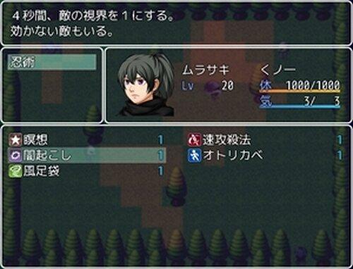 くノ一ステルス Game Screen Shot3