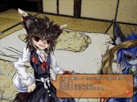 夢遊猫イミテイション Game Screen Shot2