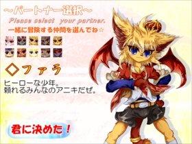 夢遊猫イミテイション Game Screen Shot3