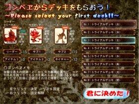 夢遊猫イミテイション Game Screen Shot5