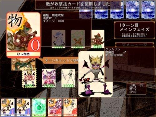 夢遊猫イミテイション Game Screen Shots
