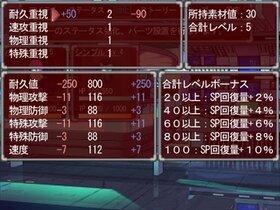 鋼の心 Game Screen Shot2